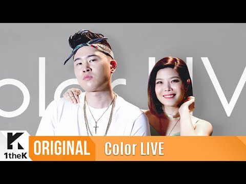 Color LIVE(컬러라이브): LYn(린) _ On&On (Feat. Chancellor(챈슬러))