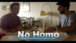 Gay NO GAY & Homo NO HOMO & Гей НЕ ГEЙ