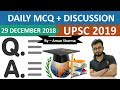 UPSC 2019 - 29 DECEMBER 2018 Daily MCQ for UPSC / IAS 2019   Multiple Choice Questions