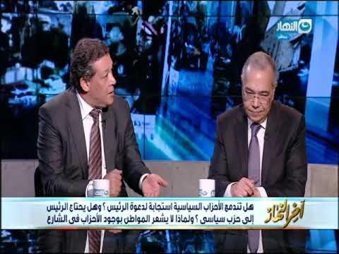أخر النهار - حوار خاص مع 4 رؤساء الأحزاب المصرية ونقاش ساخن حول وجود الأحزاب في الشارع المصري