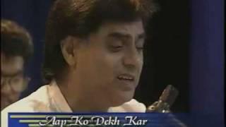 Aap ko dekh kar dekhta rah gaya LIVE HQ Aziz Qaisi & Waseem Barelvi Jagjit Singh post HiteshGhazal