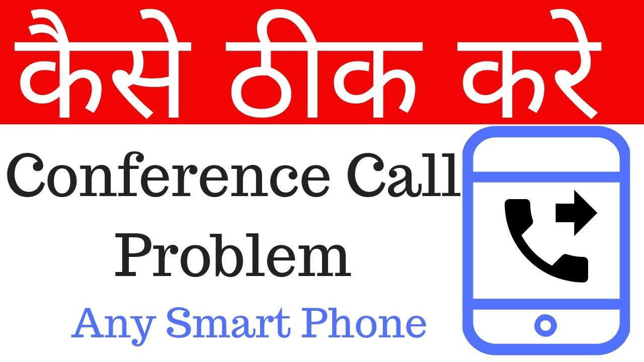 Fix unable to conference call Problem all mi,samsung, oppo, vivo and other