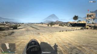 GTA Online - Чертовы истребители
