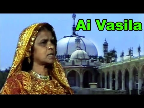 Ai Vasila Thio - Hajipir Songs - Hajipir - Kutchi Devotional Album Video Songs