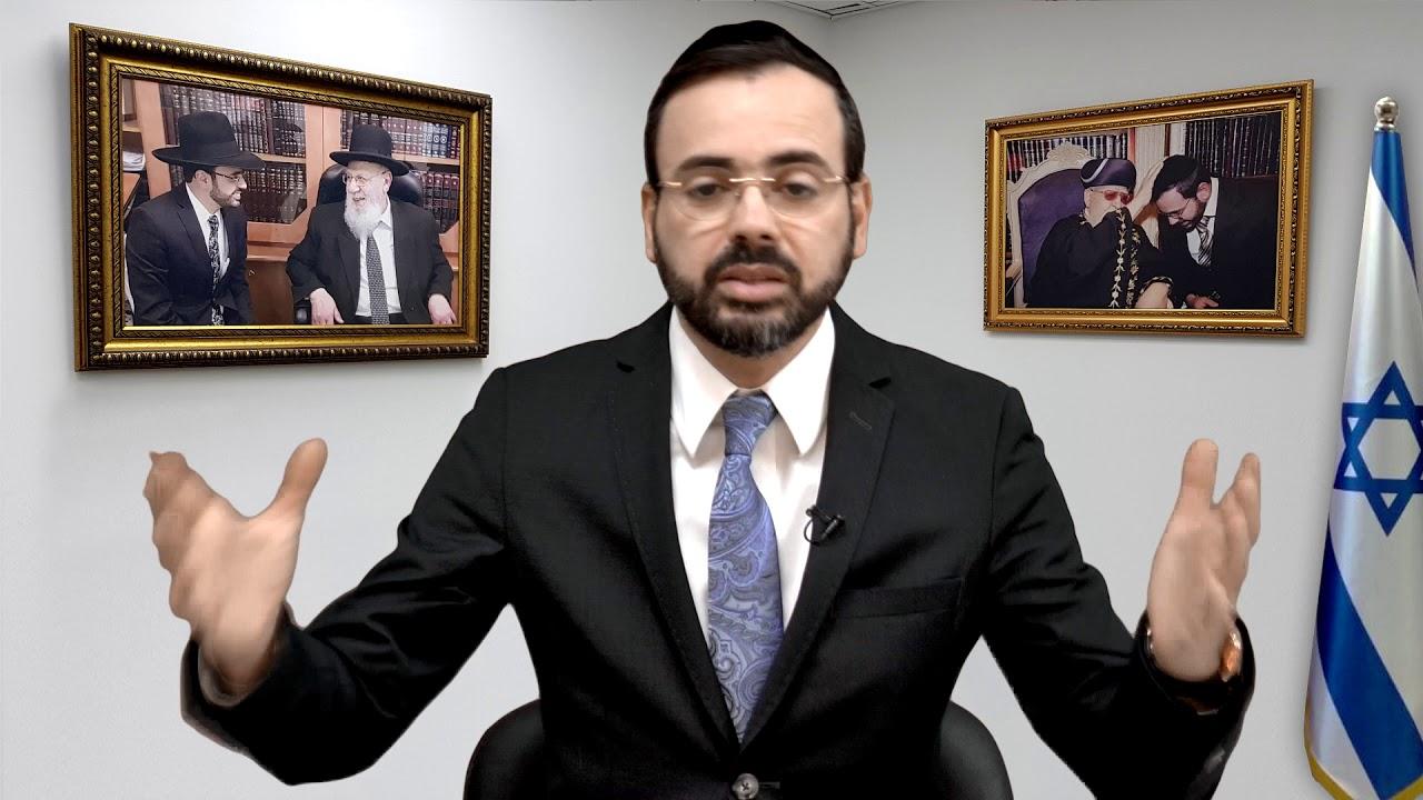 הרב אוריאל בוסו - פרשת יתרו