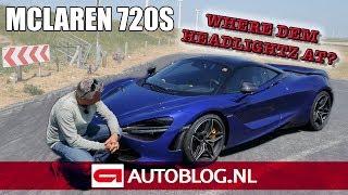 видео Ferrari