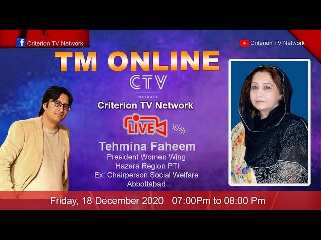 Tm Online | Role of PTI Women wing in Hazara