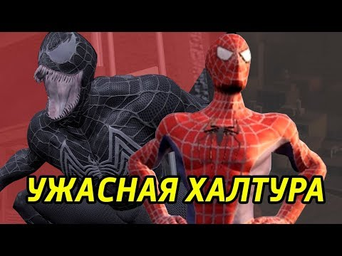 Обзор: Spider-Man 3: