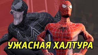 Обзор: Spider-Man 3: The Game - хуже некуда