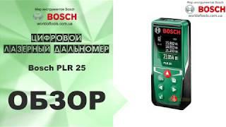 видео Лазерная рулетка дальномер Bosch PLR 25 New (0603672520)