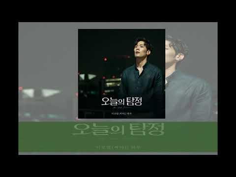 [THAISUB & KARAOKE]  Day (하루) - Lee Boram / 오늘의 탐정(The Ghost Detective) OST