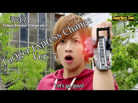 Toqger express Change Transfer [Every Unique Henshin] Version 5