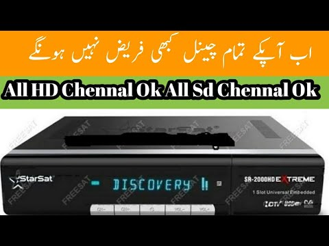 Repeat OSN Working on Forever Mediastar ms-diamond x1 4K by Dreambox