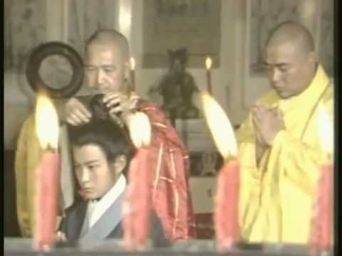 Serie de Buda Ji Gong (濟公活佛傳). Capítulo 1