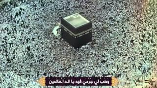 دعاء اليوم الأول من رمضان - عبدالحي آل قمبر