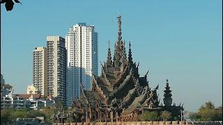 Тайланд Паттайя декабрь 2019 Отпуск Часть 5