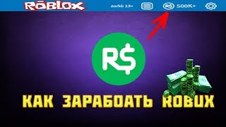 How To Get More Money on ROBLOX High School (BEGINNERS ONLY) | Tutorial Video #1