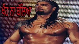 new punjabi song roman reigns sidhu moosewala khapar