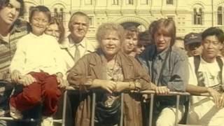 Родная речь  - Дима, помаши рукой маме  (клип 1995 - 1998 (2013))