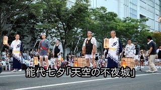 秋田県能代市で行われた能代七夕「天空の不夜城」の様子です。 2018年8...