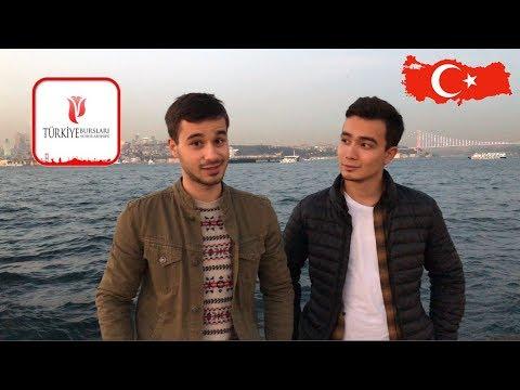Бесплатное обучение в Турции. Стипендиальная программа Türkiye Bursları.