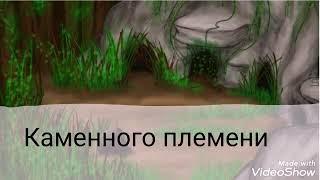 """""""ЛЕГЕНДА""""    ~ПРОЛОГ~   [читать описание]"""