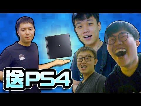 買3個PS4送朋友!驚喜Prank!