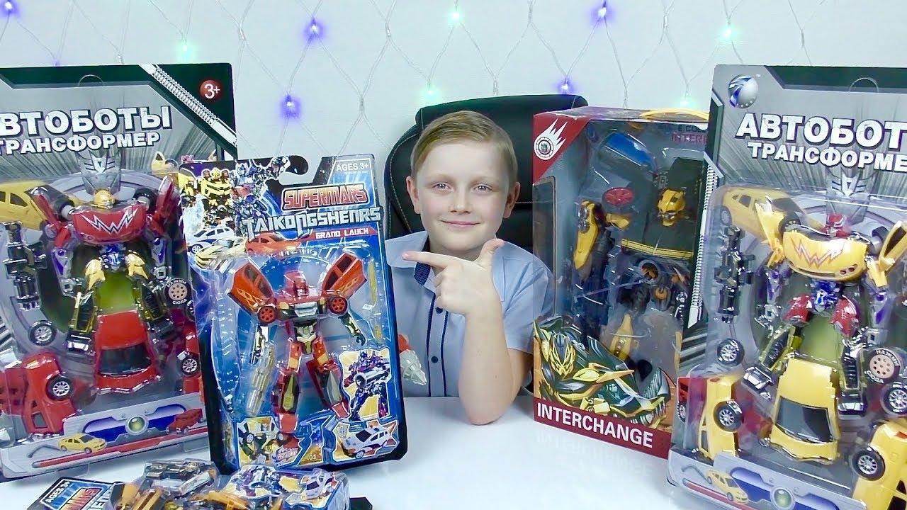 Трансформеры Автоботы ПОСЫЛКА Игрушки из мультика для детей МАШИНКИ Transformers