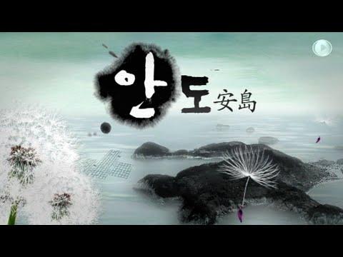 여수의 섬 - 안도 Korea island travel (Yeosu) #3