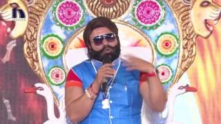 dr msg launches jattu engineer trailer    bhavani hd movies