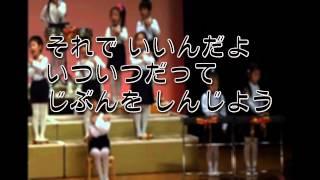 『ね』 練習用  作詞作曲:高橋はゆみ 幼稚園のおゆうぎ会 thumbnail