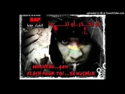 Katiba5 Nigro Solitaire Clash Bouroubaz 05vs16 2014 Rap Algerien (dz)