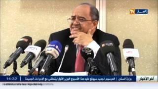غياب فروع للبنوك الجزائرية بالخارج .. عقبة في وجه المستثمرين