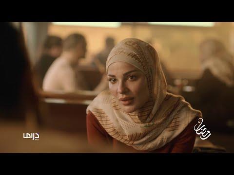 سيناريو مختلف ونجوم كبار بأدوار مختلفة في مسلسل 2020 مع نادين نسيب نجيم وقصي خولي خلال شهر رمضان