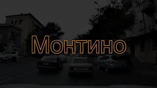 Баку Монтино улица Назима Гаджиева 2 я Северная Габдуллы Тукая