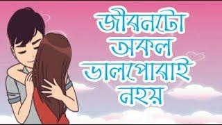 Rj Pahi love Story
