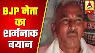 BJP MLA Surendra Singh's Controversial Remark On 'Muslim Culture'  | ABP News