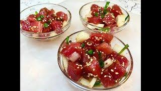 Hawaiian Ahi Poke Recipe- Ahi Poke-Tuna Poke Recipe- How to make Ahi Poke