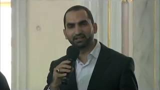 TRT Arapça - Bir Cami Bir Cuma Programı - Cerrahpaşa Camii