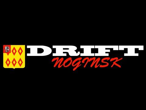 DRIFT Noginsk/ОКЕЙ/31.01.15