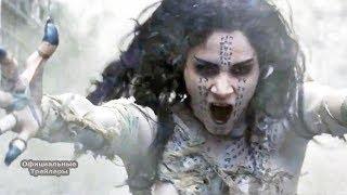 Мумия 2017 | Трейлер + фильм смотреть онлайн в HD