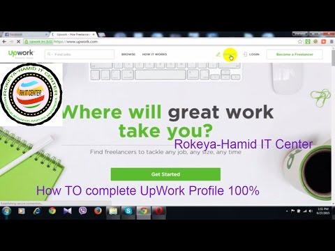 How to complete  Upwork Profile 100% ( Secrete Way )  Bangla tutorial
