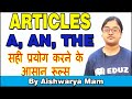 Use of Articles - A,An,The In English Grammar Exercises Competitive SSC BANK Articles Lesson Rules