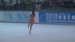 20160413142954 2016 hk figure skating championships fs