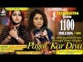 KAJAL MAHERIYA | Bewafa Tune Mujko Pagal Kar Diya | Full HD Video Song Produce By STUDIO SARASWATI