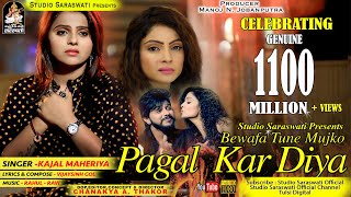 KAJAL MAHERIYA | Bewafa Tune Mujko Pagal Kar Diya | Full HD Video Song Produce By STUDIO SARASWATI