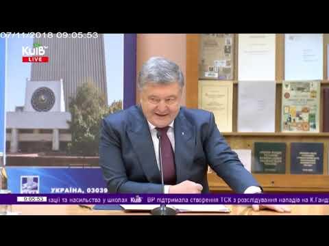 Телеканал Київ: 07.11.18 Столичні телевізійні новини 09.00