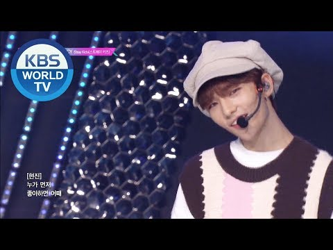 Stray Kids (스트레이키즈) - FANCY & 부작용 (Side Effects) [Music Bank / 2019.06.28]