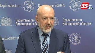 Павел Крашенинников отметил Вологодскую область в части формировании законодательных инициатив