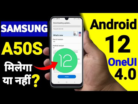 Samsung A50S OneUI 4.0 Android 12 Update🤩  Samsung A50S  New Software Update OneUI 4.0